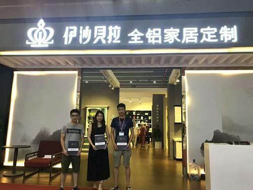 贵州铜仁客户签约