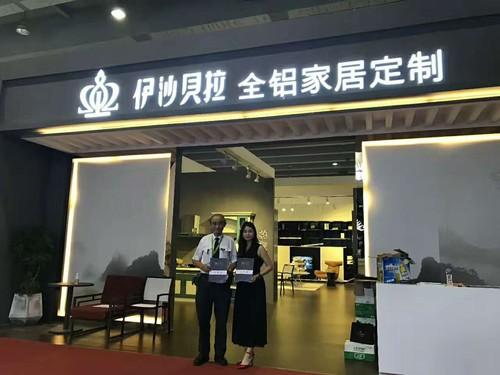 台湾客户签约